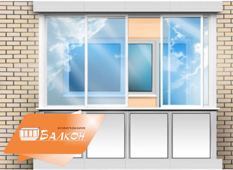 Компания окна балконы москвы потолок утепленный посмотреть..